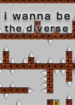 i wanna be the diverse