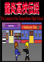 The Legend of the Dragonflame High School