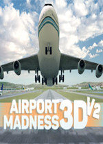 Airport Madness 3D:Volume 2