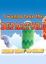 i wanna take the departure