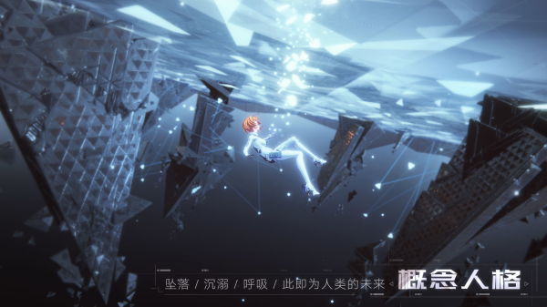 Project:棱镜