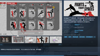 Steam游戏推荐《Fights in Tight Spaces》卡牌构筑动作策略游戏